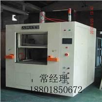 蕭山三星熱板機H-640塑焊機械專用焊機熱銷推薦