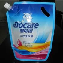 武汉洗衣液袋低价促销的厂家