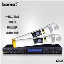 供應bomo G30A 卡拉OK/家用/演出無線話筒