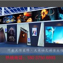 河南開封電影院裝修設計公司如何選擇|專業電影院裝修