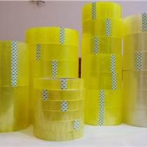 福州透明胶批发商 福州透明胶价格 福州透明胶找哪家