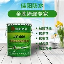廣州水性聚氨酯堵漏劑發泡劑廠家灌漿料批發佳陽防水