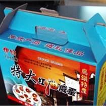 大閘蟹包裝盒 螃蟹禮盒廠家 上海景浩老牌印刷