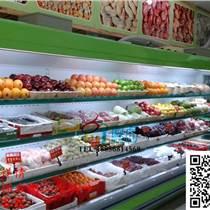 超市立風柜,商用立式飲料蔬菜柜水果保鮮柜