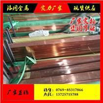九江電房鍍錫紫銅排-TMY銅排15150-122