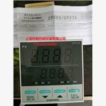 千野溫控表、上海仟殷千野、千野溫控表價格