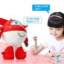 東莞毛絨電動玩具廠家批發哈一代智能二代陪護機器人