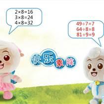東莞玩具批發 智能玩具廠家 |哈一代喜羊羊電動玩具超