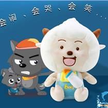 哈一代智能玩具提供動漫智能玩具,超多功能受歡迎