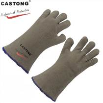 HD汉登隔热手套500度芳纶耐高温手套