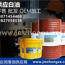 广东供应白油白矿油食品级白油化妆品级白油多种型号