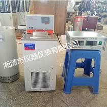 湘科RKSY-II热扩散系数测定仪