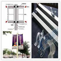 铝合金灯杆广告道旗架铝型材批发