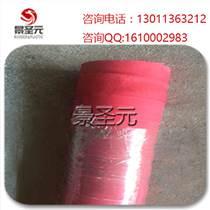 电炉专用绝缘无碳胶管 石棉橡胶管