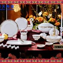 陶瓷餐具 禮品陶瓷餐具 精美餐具定做
