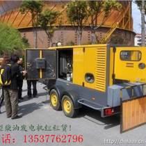 二手发电机出租柴油发电车租赁深圳发电机出租厂家