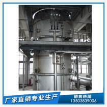 精炼设备厂家口碑高 重质量创新技术