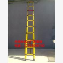 便攜式竹節梯-無錫絕緣梯生產廠家