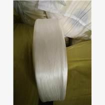 本白色丙纶长丝 织带专用丝