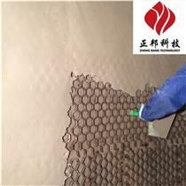 生產銷售高強耐磨陶瓷涂料 陶瓷涂料 龜甲網耐磨涂料