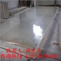 江门PS灯箱板聚苯乙烯板生产厂家
