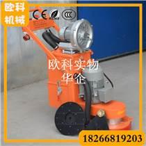 380款除塵環氧地坪打磨機修復地面打磨機