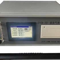 CYCK-201综合气体分析仪