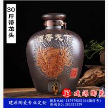 雕刻50斤帶瑣扣酒壇價格 景德鎮50斤陶瓷酒壇生產廠