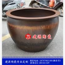 浴場陶瓷泡澡大缸 定制一米二養生浴缸 陶瓷泡澡缸廠家