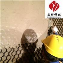 抗沖擊耐高溫耐磨陶瓷涂料