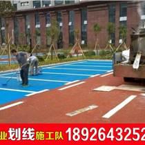 觀瀾園區劃線公司服務中心,龍華廠區劃線施工隊一覽表