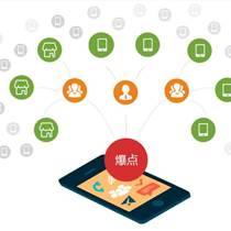 微信小店分销系统开发