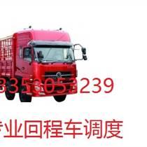 肇庆至运城物流专线,肇庆至运城货运,肇庆至运城物流