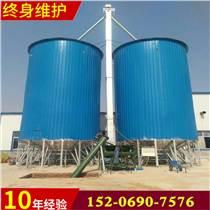 汇旺机械定制粮食输送设备储罐设备200吨粮食钢板仓