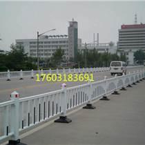 奔諾藝術護欄廠家批發環保防腐道路塑鋼護欄  特殊規格