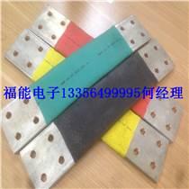厂价直供福能电子铜编织带软连接 铜编织导电带 铜带软