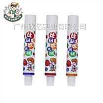 优质颜料铝软管,美术颜料铝管,优质铝管生产厂家