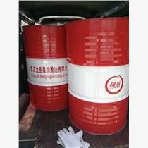 咸寧燒煤的鍋爐改成燒燃料油推薦創圣10鍋爐燃料油