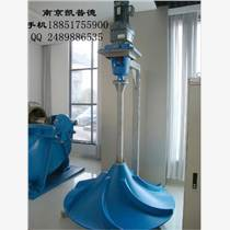 QSJ-1500双曲面搅拌机 污水处理立式涡轮搅拌机