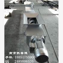 工业污水处理无轴螺旋输送机WLS-320