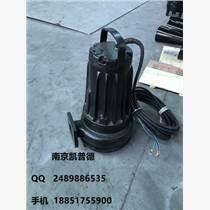工業污水處理無堵塞排污泵WQ10-15-1.5