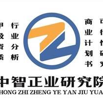 中国儿童体育器材行业发展形势及投资策略研究报告(20