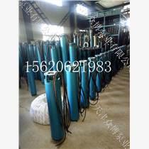 熱水潛水泵,耐高溫小直徑深井泵,高揚程500+深井泵