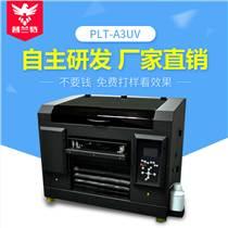 竹木纖維集成墻板生產設備金屬標牌打印機