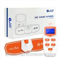 双输出语音理疗仪 充电式脉冲按摩器