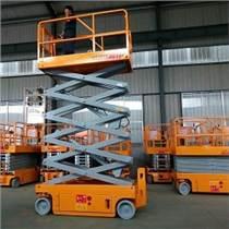 移动式升降机厂家服务