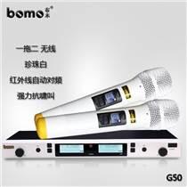 供應專業話筒 G50 白色一拖二KTV穩定無線話筒/