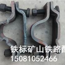 U型卡缆 U型钢支架厂家供应 铁标矿山