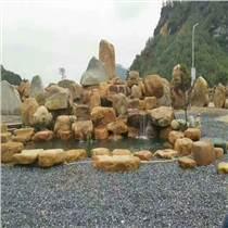 天然假山石