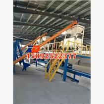 中遠勻質改性防火保溫板設備專業制造研發